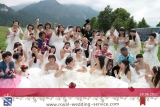 """Shì de, wǒ huì"" 2011 Royal Wedding"