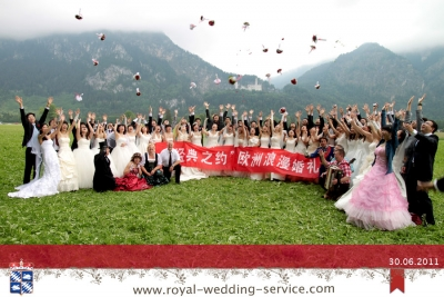 Royal Wedding Service 2011
